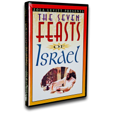 Seven Feasts of Israel (CD)