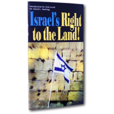 Israel's Right to The Land! (booklet)