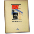 Israel: By Divine Right! (transcript)