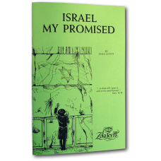 Israel, My Promised (booklet)