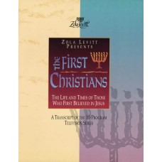The First Christians: Transcript