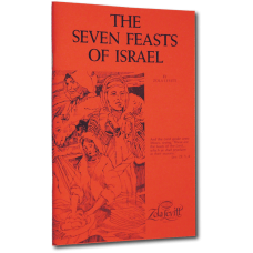 Seven Feasts of Israel (booklet)
