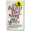 Israeli Love Story, An (out of print—eBook only)