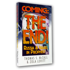 Coming: The End! Russia & Israel In Prophecy (book)