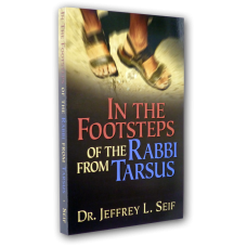 In The Footsteps of The Rabbi From Tarsus (book)