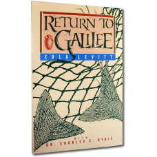 Return to Galilee (book) (out of print—eBook only)