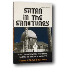 Satan in the Sanctuary (book) (out of print—eBook only)