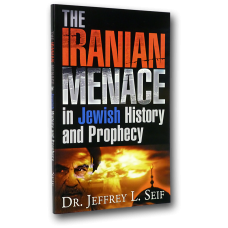 Iranian Menace in Jewish History and Prophecy