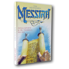 Prophesied Messiah (out of print—eBook only)