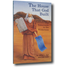 House That God Built (out of print—eBook only)
