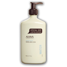 Ahava Double Mineral Body Lotion