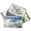 Greeting Cards — Hebrew Names of God