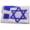 Flag, Israeli