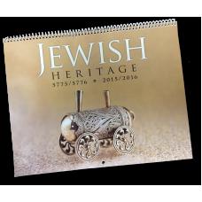 Calendar, Jewish Heritage 2014/2015