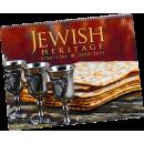 Calendar, Jewish Heritage 2020-2021