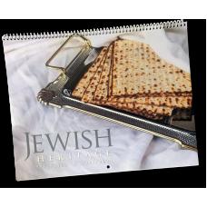 Calendar, Jewish Heritage 2021-2022