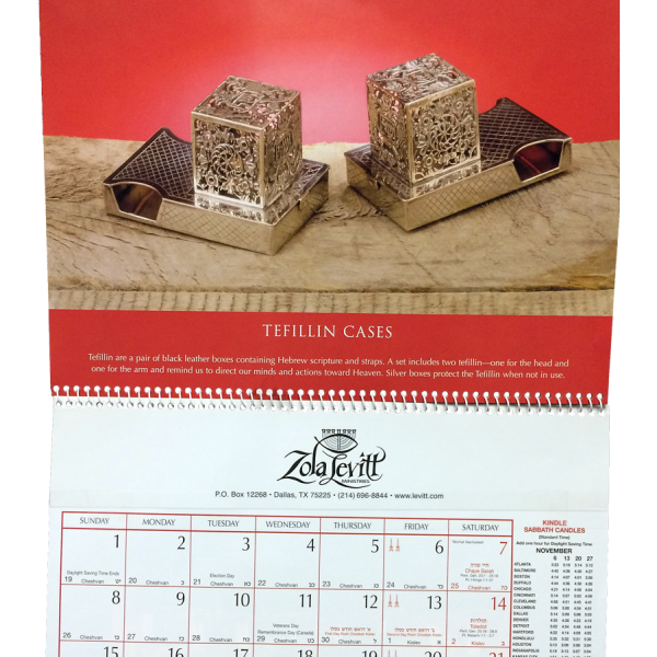 How to write hebrew dates in english