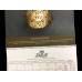 Calendar, Jewish Heritage 2017/2018