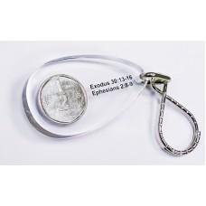 Key Chain, Half-Shekel