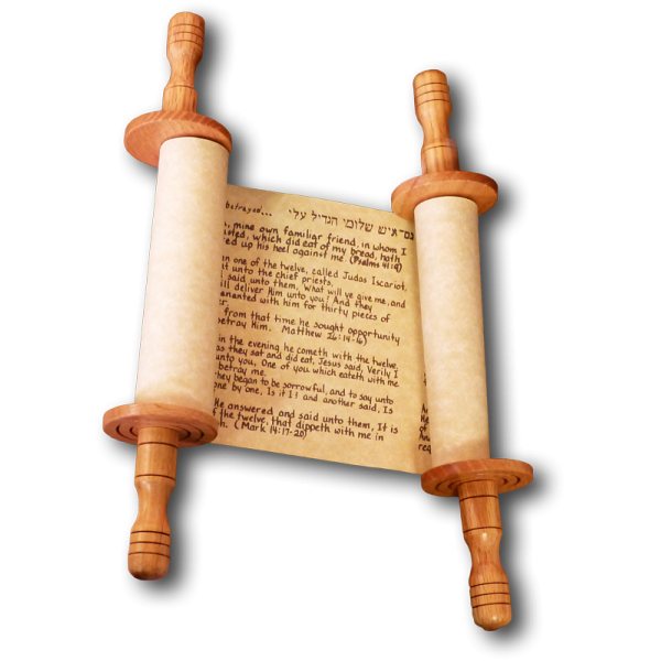 Prophecy Scroll Messianic Discontinued