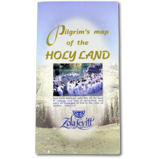 Map of The Holy Land, Pilgrims'