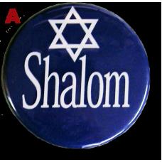 "Collar Pin, ""Shalom,"" Pro-Israel, Four (4)"