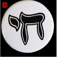 Collar Pin, chai symbol, Pro-Israel, Four (4)
