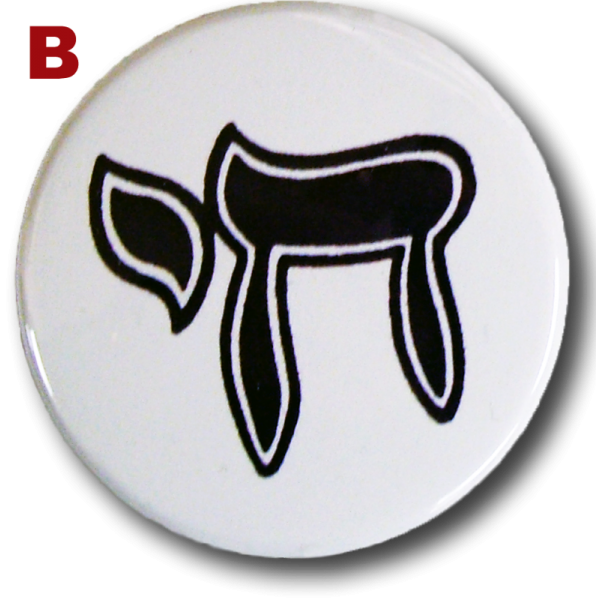 Collar Pin, chai symbol, Pro-Israel, Four (4)