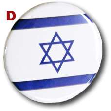 Collar Pin, flag of Israel, Pro-Israel, Four (4)