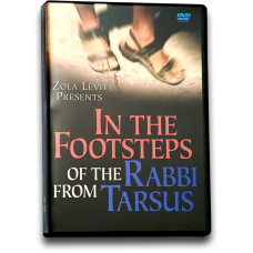 In The Footsteps of The Rabbi From Tarsus (DVD)