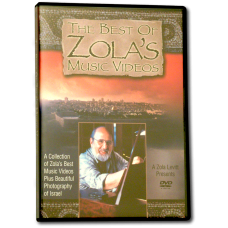 Best of Zola's Music Videos (DVD)
