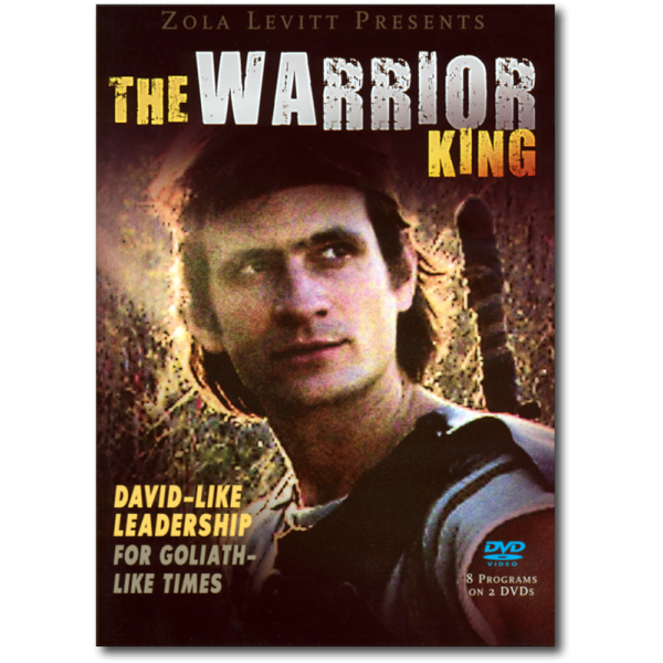 leadership style king david Dom and case studies on the morality of leaders and leadership  of types or  qualities of leaders and/or leader behaviors  of king david and bathsheba.