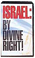 Music from Israel: By Divine Right!