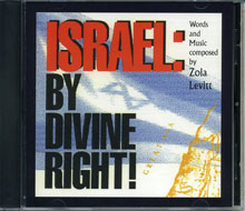 Israel: By Divine Right!
