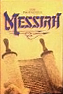 Messiah Music
